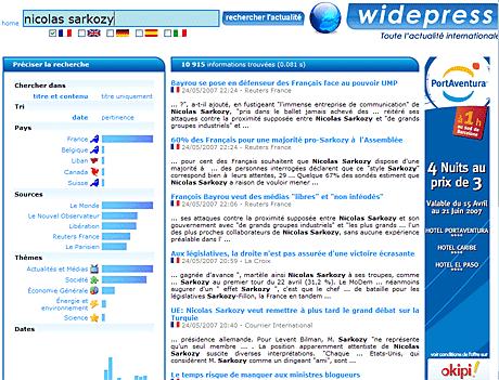 widepress-apercu.png